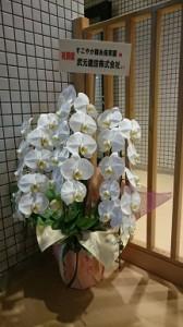 新 錦糸 花