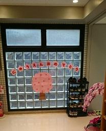新 錦糸 玄関